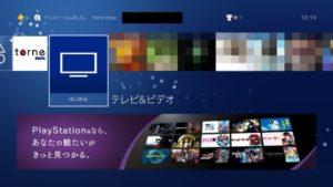 PS4でHulu