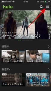 Hulu ホーム画面