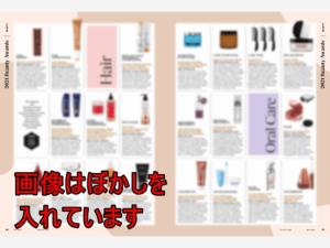 楽天マガジン 海外雑誌